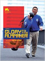 Glory to the Filmmaker ! : Affiche