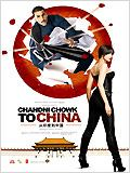 Chandni Chowk To China : Affiche