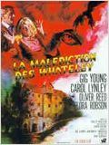 La Malédiction des Whateley : Affiche