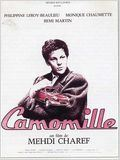 Camomille : Affiche