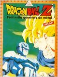 Dragon Ball Z : Cent mille guerriers de métal : Affiche