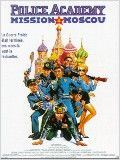Police Academy 7 : Mission à Moscou : Affiche