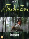 A Touch Of Zen : Affiche