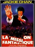 La Mission fantastique : Affiche