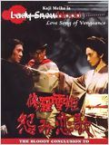 Lady Snowblood 2: Love Song of Vengeance : Affiche
