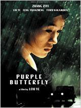 Purple butterfly : Affiche